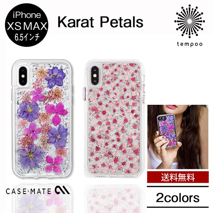 送料無料 メール便 iPhone XS Max XSMax iPhoneXSMax Case-mate Karat Petals CM037848 CM0378506.5インチ スマホケース ケースメイト カバー ハイブリッド 耐衝撃 スリム シングル ケース 人気 大人 花 フラワー きらきら 可愛い 女子 ブランド tempoo