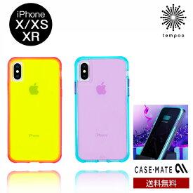 送料無料 メール便 iPhone X XS XR iPhoneX iPhoneXS iPhoneXR Case-mate Tough Clear Neon 5.8インチ 6.1インチ スマートフォンケース スマホケース ケースメイト カバー スリム シングル ネオン 耐衝撃 ケース 人気 CUTE 大人 かわいい クリア ブランド tempoo