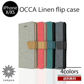 送料無料 メール便 iPhone X Xs BELEX OCCA Linen flip case アイフォン スマートフォンハードカバー 手帳型ケース カバー リネン PUレザー 手帳型 スマホケース ナチュラル かわいい ブランド 人気 おしゃれ 可愛い レディース メンズ 大人 女子 tempoo