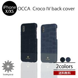 送料無料 メール便 iPhone X Xs BELEX OCCA Croco IV back cover アイフォン スマートフォン カバー シングル ケース カバー クロコ柄 PUレザーシンプル スマホケース かわいい ブランド 人気 おしゃれ 可愛い レディース メンズ 大人 女子 tempoo