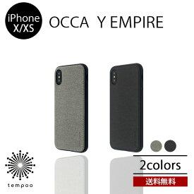 送料無料 メール便 iPhoneX iPhoneXs OCCA Y EMPIRE アイフォン スマートフォン カバー シングル ケース カバー ファブリック シンプル 無地 スマホケース かわいい ブランド 人気 おしゃれ 可愛い レディース メンズ 大人 女子 tempoo
