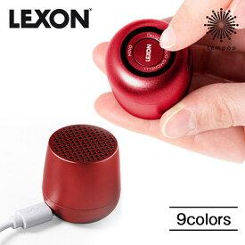 LEXON BTスピーカーmino [LA113] レクソン 小型 軽量 スピーカー リモートシャッター リモコン ワイヤレス 自撮り スマホスピーカー シンプル コンパクト ハンズフリー セルフィーシャッター Bluetooth ver4.1 マイクロUSB ケーブル 人気 ギフト かわいい tempoo