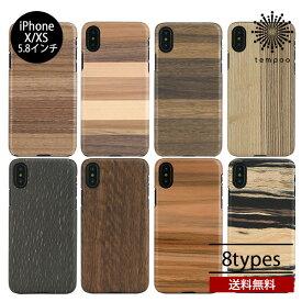 メール便 送料無料 iPhone X XS iPhoneX iPhoneXS スマホケース Man&Wood マンアンドウッド 天然木 ポリカーボネート アイフォン シングル ケース 人気 シンプル 大人 メンズ レディース ワルナット スモークユーカリ ウェンジ ビンテージオリーブ ホワイトエボニー tempoo