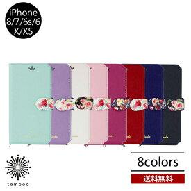 メール便 送料無料 Flower Garden iPhone 8 7 6s 6 X XS iPhoneX iPhoneXS フラワーガーデン スマホケース 手帳型 ベルト 花柄 ブランド シンプル カードポケット スタンド ストラップ ワイヤレス充電 大人 レディース tempoo