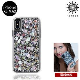 送料無料 メール便 iPhone XS Max XSMax iPhoneXSMax Case-mate Karat- Pearl 6.5インチ CM037844 スマートフォンケース スマホケース ケースメイト カバー ハイブリッド スリム シングル ケース 人気 大人 女子 真珠 パール ブランド tempoo