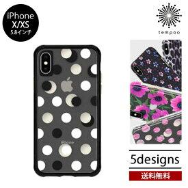送料無料 メール便 iPhone X XS iPhoneX iPhoneXS スマートフォンケース Case-mate Wallpapers 5.8インチスマホケース ケースメイト プリント カバー_ハイブリッド スリム シングル ケース 大人 女子 シンプル クール おしゃれ 可愛い 人気 ブランド tempoo