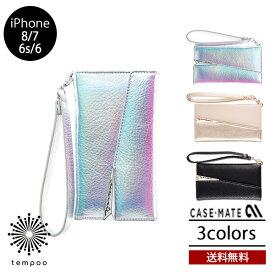 送料無料 メール便 iPhone 2020 SE 8 7 スマートフォンケース Case-Mate Leather Wrsitlet Folio アイホン 4.7 アイフォン スマホケース ケースメイト カバー カード スタンド 手帳 キラキラ おしゃれ 人気 かわいい ストラップ スタンド カード 収納 大人 女子 tempoo