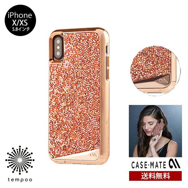 送料無料 メール便 iPhone X XS iPhoneX iPhoneXS Case-mate Brilliance - Rose Gold CM036272 5.8インチ スマートフォンケース スマホケース ケースメイト カバー スリム シングル ケース 人気 大人 ラインストーン 水晶石 きらきら 可愛い 女子 ブランド tempoo