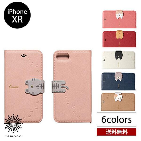メール便 送料無料 iPhone XR iPhoneXR Cocotte ココットアイフォンケース スマホケース 手帳型 ベルト 猫 ネコ ブランド シンプル カードポケット スタンド ストラップ ワイヤレス充電 大人 可愛い レディース tempoo