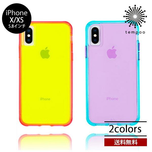送料無料 メール便 iPhone X XS iPhoneX iPhoneXS Case-mate Tough Clear Neon 5.8インチ CM038162 CM038160 スマートフォンケース スマホケース ケースメイト カバー スリム シングル ネオン 耐衝撃 ケース 人気 CUTE 大人 かわいい クリア ブランド tempoo