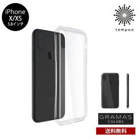 送料無料 メール便 iPhoneX XS GRAMAS COLORS Glass Hybrid Case for iPhone X XS アイホン アイフォン スマホケース グラマス 高硬度 透明 GRAMAS CORORS カバー シンプル ハイブリット 大人 QI メンズ スリム シングル ケース tempoo