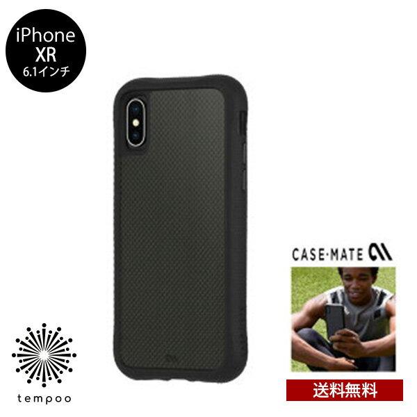 送料無料 メール便 iPhone XR iPhoneXR Case-mate Protection Carbon Fiber 6.1インチ CM037760 スマートフォンケース スマホケース ケースメイト カバー カーボンファイバー スリム シングル 衝撃 ケース 人気 ビジネス 大人 メンズ ブランド tempoo
