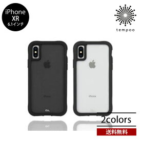 送料無料 メール便 iPhone XR iPhoneXR Case-mate Protection Collection 6.1インチ CM037980 CM037762 スマートフォンケース スマホケース ケースメイト カバー スリム シングル 衝撃 ケース 人気 ビジネス 大人 メンズ ブランド tempoo