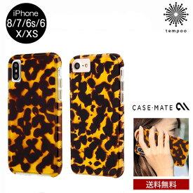 cacdacb2de 送料無料 メール便 iPhone X XS 8 7 6s 6 Case-mate Tortoiseshell Case CM036842  CM034952 スマホケース ケースメイト カバー ハイブリッド スリム シングル ケース ...