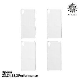 Xperia X Performance/Z3/Z4/Z5 クリアケース ハードケース 透明 クリア SO-04H/SOV33/502SO/SO-01H/SOV32/501SO/SO-03G/SOV31/402SO/SO-01G/SOL26/401SO 【 ケース カバー エクスペリア 透明 プラスチック ハード マルチケース 軽い 軽量 保護 caseの通販の 】
