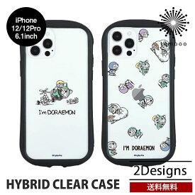 送料無料 メール便 iPhone 12 Pro 6.1 gourmandise ハイブリッドクリアケース I'm Doraemon IDR-20 クリア 透明 ドラえもん 人気 大人 女子 レディース ハイブリッド プレゼント ギフト ブランド グルマンディーズ 2020 NEW tempoo