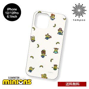送料無料 メール便 iPhone 12 Pro 6.1 gourmandise ソフトケース 怪盗グルー ミニオンズ MINI-224 アイホン アイフォン ケース カバー シングル スリム 持ちやすい 人気 プレゼント ギフト ブランド グル