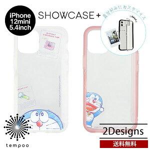 送料無料 メール便 iPhone 12 mini 5.4 gourmandise SHOWCASE+ ドラえもん DR-81 アイホン アイフォン ケース スリム クリア 透明 カスタム カスタマイズ 写真 プレゼント ギフト ブランド グルマンディー