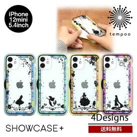 送料無料 メール便 iPhone 12 mini 5.4 gourmandise SHOWCASE+ ディズニーキャラクター DN-816 アイフォン ケース クリア 透明 写真 ディズニー プリンセス アリス アリエル ベル ラプンツェル プレゼント グルマンディーズ 2020 NEW tempoo