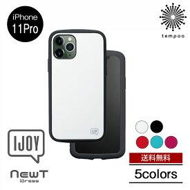 送料無料 メール便 iDress NEWT IJOY サンクレスト iPhone 11 Pro 5.8 スマートフォン ケース i33AiJ スマホケース_カバー シンプル スリム シングル 持ちやすい 耐衝撃 ストラップ ケース 大人 人気 ブランド おしゃれ 女子 メンズ tempoo