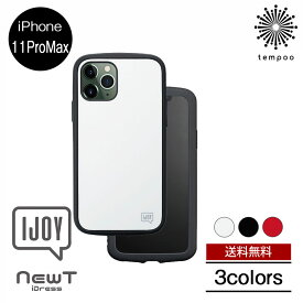 送料無料 メール便 iDress NEWT IJOY サンクレスト iPhone 11 Pro Max 6.5 スマートフォン ケース i33CiJ スマホケース_カバー シンプル スリム シングル 持ちやすい 耐衝撃 ストラップ ケース 大人 人気 ブランド おしゃれ 女子 メンズ tempoo