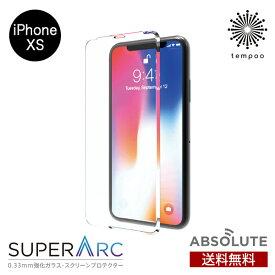 送料無料 メール便 iPhone XS ABSOLUTE technology Super ARC スクリーンプロテクター iPhone フィルム 保護ガラス 透明 衝撃吸収 薄型 アイフォン XS 人気 シンプル 大人 tempoo