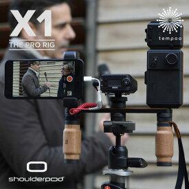 KOPEK Shoulderpod X1 ショルダーポッドX1 スマートフォンリグ 三脚マウント 撮影用グリップ 高性能グリップ 卓上スタンド プロ向け 本格派 プロ制作者 写真家 ブロガー メンズ レディース 人気 tempoo