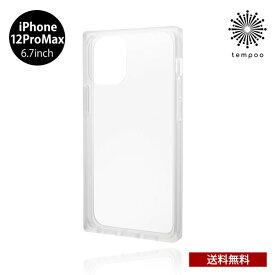 """送料無料 メール便 iPhone 12 ProMax 6.7 GRAMAS COLORS """"Glassty"""" Glass Hybrid Shell Case CHCGP-IP12 アイフォン アイホン 透明 クリア 強化ガラス 耐衝撃 MIL規格 ハイブリッドケース カバー 大人 メンズ 人気 シンプル かっこいい 2020 new tempoo"""