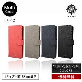 送料無料 メール便 EveryCa2 Multi PU Leather Case スマホケース 汎用 全機種 マルチ 手帳 ケース おしゃれ 人気 クール 大人 女子 メンズ ベルト スタンド ブランド QI(無接点充電)対応 GRAMAS COLOR tempoo