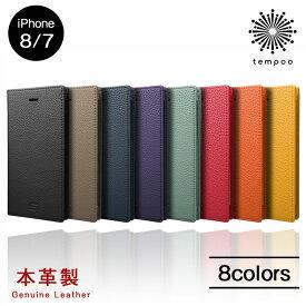 特典付き 送料無料 iPhone 2020 SE 8 7 GRAMAS Shrunken-calf Full Leather Case アイホン 4.7 アイフォン 手帳型 カードホルダー カバー 本革 フルレザー マグネット グラマス ケース メンズ 大人 スマホケース おしゃれ tempoo