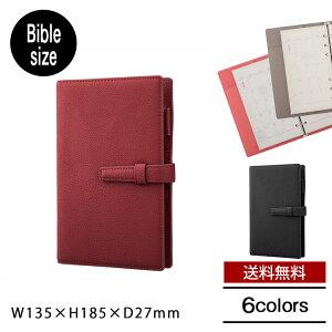 送料無料 メール便 GRAMAS Cultivate 2021 システム手帳 21 System Organizer Shrink PU Leather Bible size スケジュール PUレザー グラマス ポケット ペンホルダー おしゃれ かっこいい ビジネス 大人 シンプル