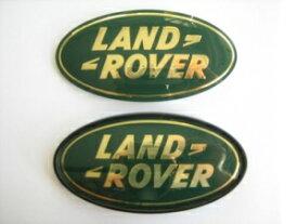 ランドローバー LR3 レンジローバー/スポーツ テールゲート/グリル エンブレム グリーンオーバル