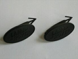 ランドローバー LR3 インナードア トリムパネル ブラックオーバル ロゴエンブレム 2個セット