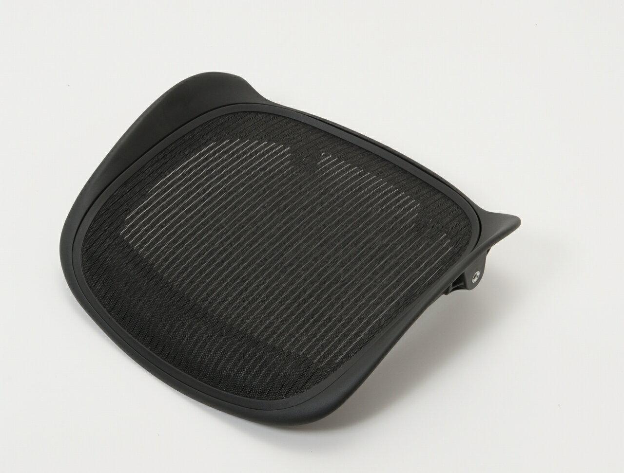 ハーマンミラー アーロンチェア 交換用座面メッシュフレーム Bサイズ Aサイズ 修理 故障 保証 シートパン シートメッシュ 純正品 へたり ネット メッシュ 11月末入荷予定
