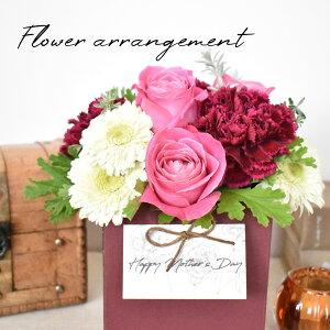 flower arrangement BOX【花 フラワー バラ ガーベラ カーネーション 生花 アレンジ アレンジメント フラワーアレンジメント 誕生日 記念日 プレゼント ギフト】