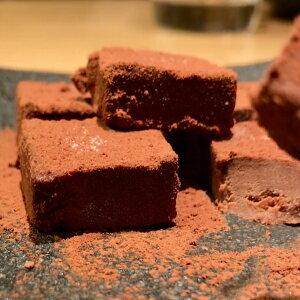 生チョコレート 自家製 チョコレート デザート 業務用 イタリア産 ボローニャ 200g 濃厚 chocolate