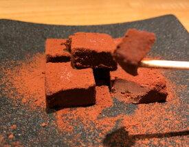3セットまとめてお得 生チョコレート 業務用 イタリア産 ボローニャ 600g 200g×3 濃厚 chocolate 自家製 チョコレート ボリューム満点 デザート スイーツ 生チョコ お菓子 自分チョコ