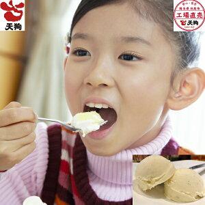 濃厚 バニラアイスクリーム 業務用 自家製 国産生乳使用 乳製品 1L 天狗 レシピ アレンジ 冷凍便 ミルク 牛乳 バニラアイス バニラビーンズ 高級アイス 高級 アイスクリーム 業務用アイスク