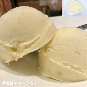 濃厚 バニラアイスクリーム 業務用 自家製 国産生乳使用 乳製品 1L 天狗