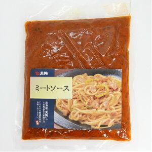 肉 ソース ミートソース ひき肉たっぷり ミートペースト 250g×2パック 業務用 パスタ用