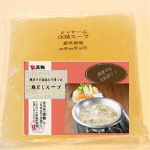 鶏だしスープ 特濃 1kg 濃厚鶏ガラ だし 出汁 だしスープ 冷凍 業務用 スープ お取り寄せ