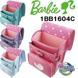 ■500円クーポン■名前タグ贈呈 ランドセル くるピタ・バービー Barbie 1BB1604C 女の子 2021 人気