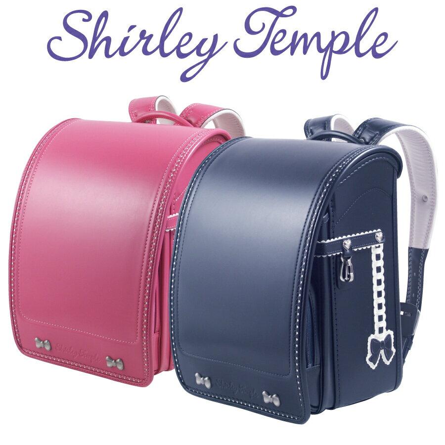 【500円OFFクーポン】ランドセル シャーリーテンプル Shirley Temple 1ST9784K 女の子 2019 人気
