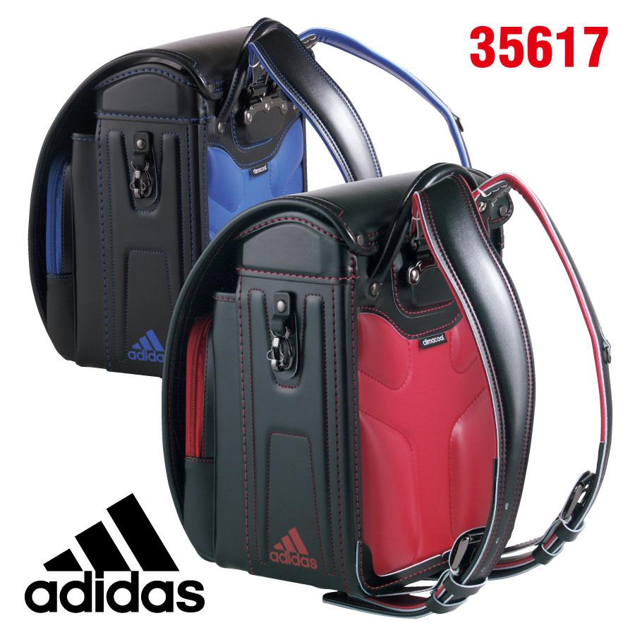 【500円OFFクーポン】ランドセル アディダス 2019 男の子 人気 adidas eキューブタイプ 35617