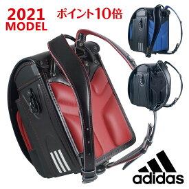 ■名前タグ贈呈 ランドセル アディダス 35619 2021 男の子 人気 adidas キューブタイプ