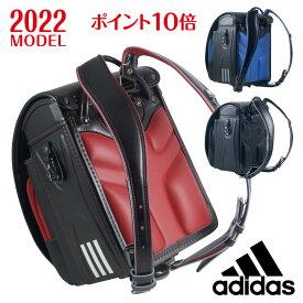 ■500円券/名前タグ贈呈 ランドセル アディダス 35619 2022 男の子 人気 adidas キューブタイプ