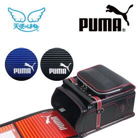 ■500円券/名前タグ贈呈 ランドセル プーマ PB-19GE セイバン 天使のはね 男の子 2021 人気 PUMA