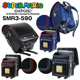 ■500円券/名前タグ贈呈 ランドセル スーパーマリオ SMR3-590 2022 男の子 A4フラットファイル対応
