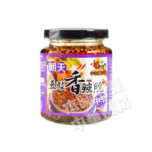 老騾子牌朝天豆鼓香辣脆240g(豆鼓入り山椒ラー油) ご飯がすすむ中華料理人気商品・中華食材調味料・台湾名物・酒の肴