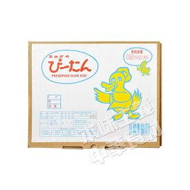 友盛青島皮蛋(チンタオピータンLサイズ)業務用 お得!中華食材調味料・中華料理人気商品・台湾風味名物
